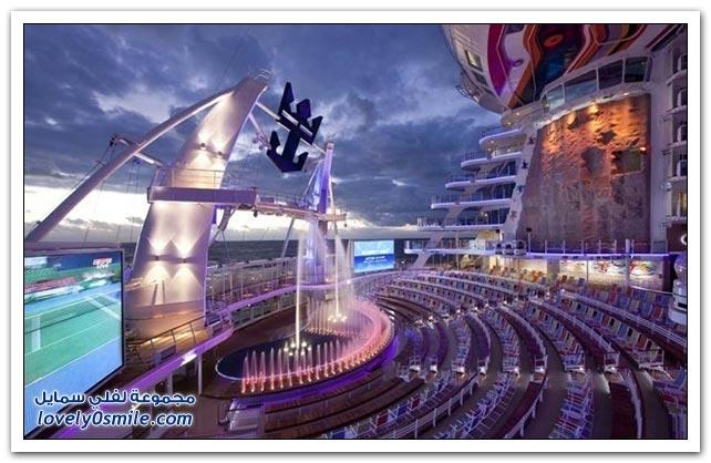 صور أكبر سفينة كروز بالعالم