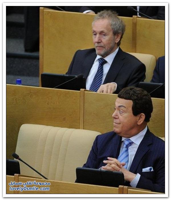 صور لأعضاء من مجلس الدوما الروسي