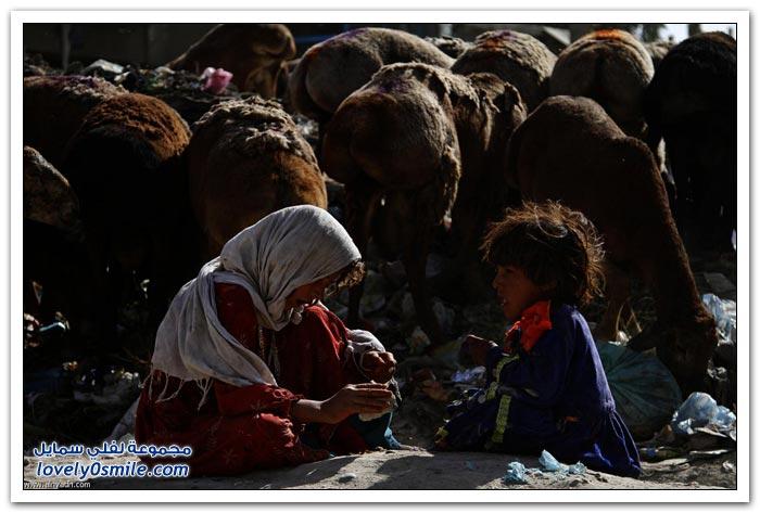 رمضان في أفغانستان