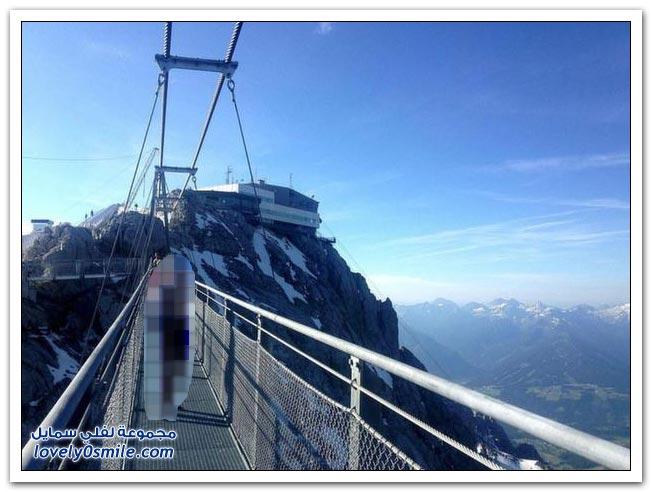 أخطر جسر مشاة في العالم