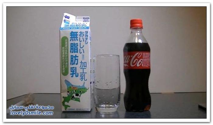 ماذا سيحدث لو أضفنا الحليب للكوكاكولا؟