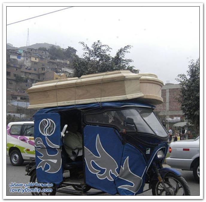 فقط في البيرو ج1