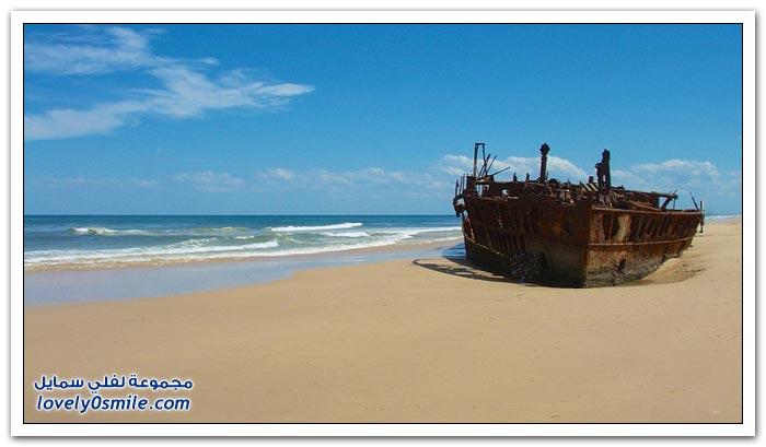 جزيرة فريزر في أستراليا