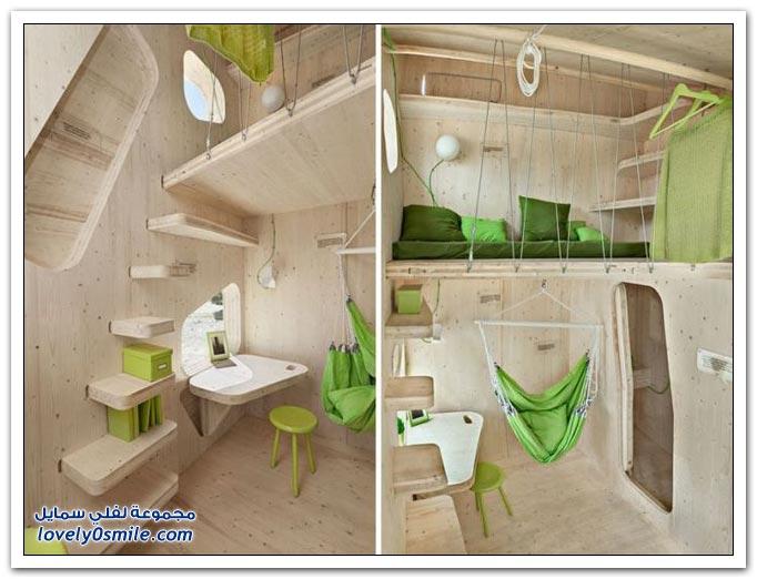 منزل بسيط لشخص واحد