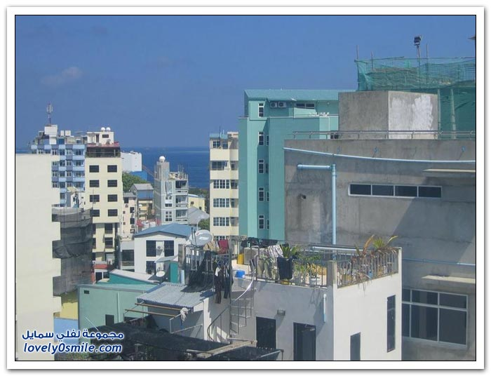 عاصمة جمهورية المالديف مدينة وسط المحيط