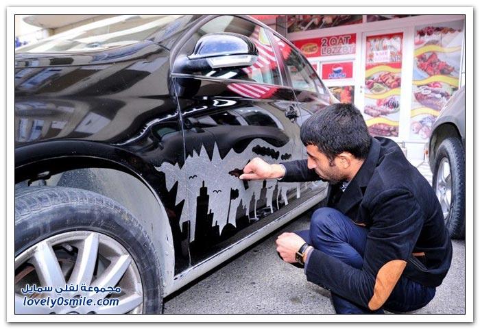 الرسم على السيارات