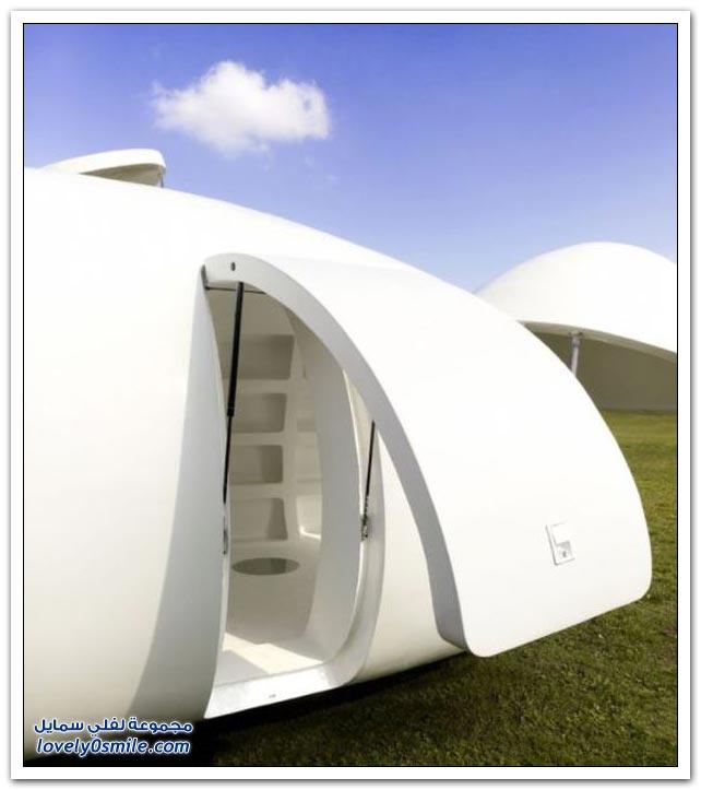 منزل متنقل كروي الشكل