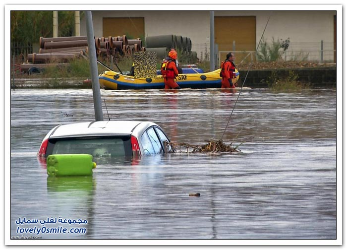 إعصار كليوباترا