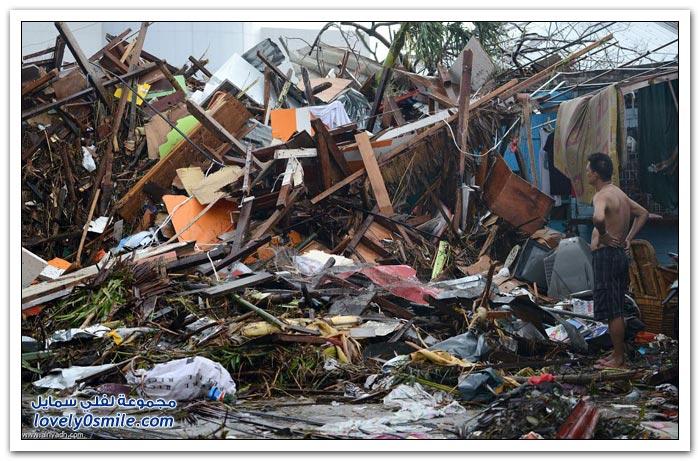 إعصار هايان