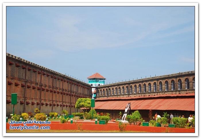 السجن الخلوي منفى للسجناء السياسيين أثناء الاستعمار البريطاني للهند