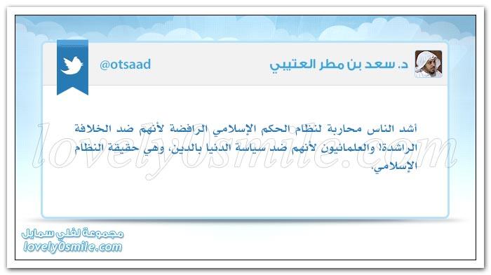 قاعدة تنفع الزوجين وأهليهم + أشد الناس محاربة لنظام الحكم الإسلامي