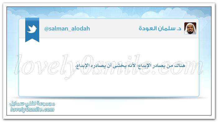 اللهم لا تشغل قلوبنا بما تكفلت لنا به + الإنجازات هي التي تصنع الأسماء