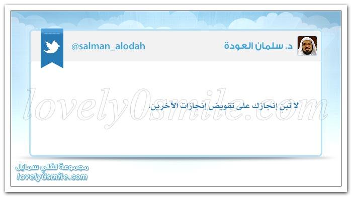 إذا نزل بلاء على أمة واستنصرت وخذلها القادرون فالله ينزل عقوبته على أقدر الخاذلين