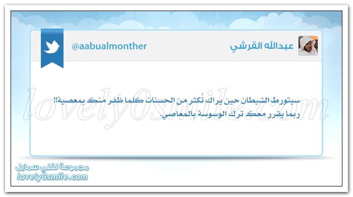 الحاكم الكافر أدرك بعقله أهمية المشاركة ويرفضها الحاكم المسلم