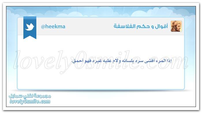 الظلم والذنوب سبب لحرمان النعم + الحمد ليس باللسان ولكن بالنعم