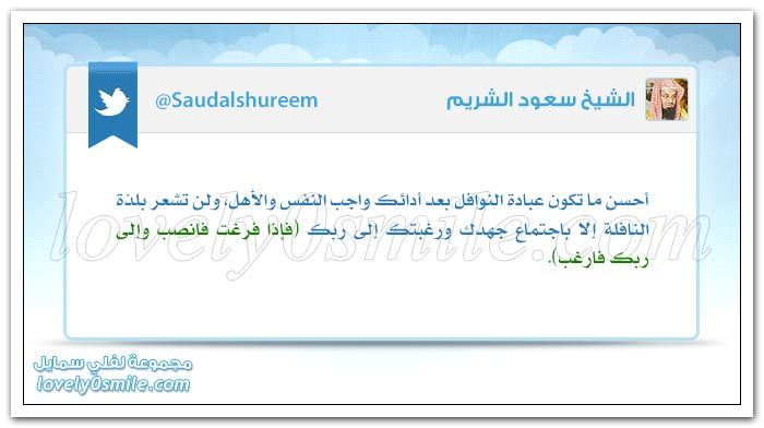 من أجمل ما قالت العرب + أخوف ما يخافه المستبدون