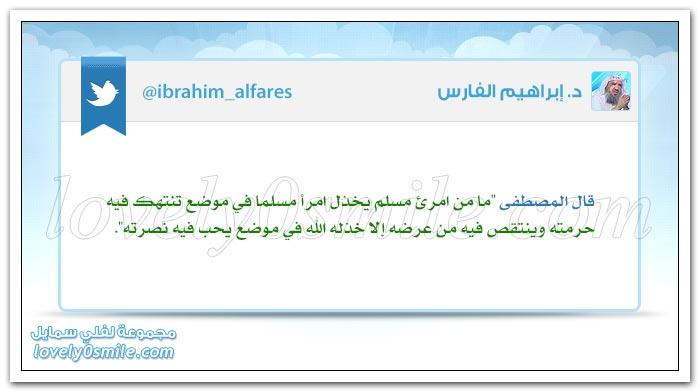 سئل حكيم ما هو أجمل شيء قد رأيته؟ + أدلة القرآن نوعان + اكسير السعادة