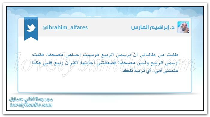 اهتز لموته عرش الرحمن؟ + أمهات الأخلاق الأربعة؟
