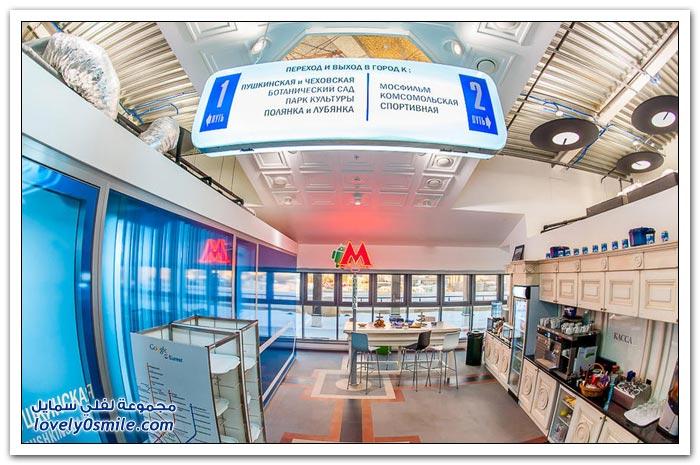 مكتب لشركة إنترنت في روسيا