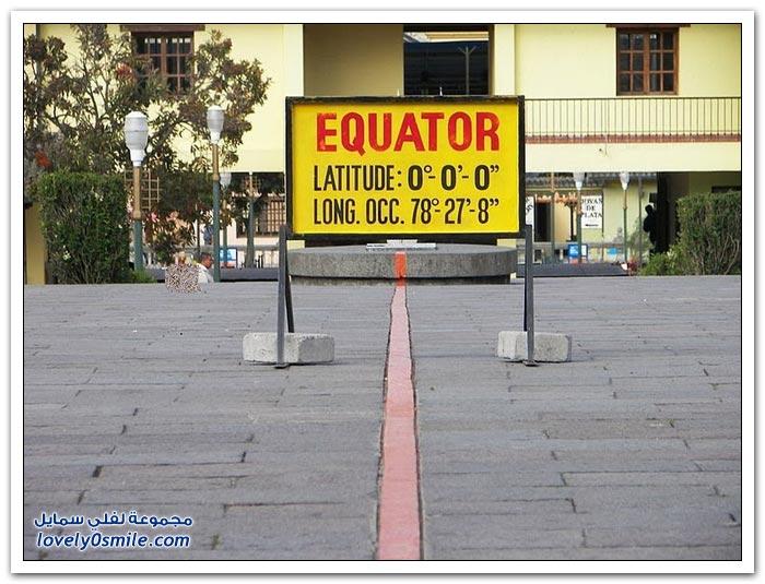 خط الاستواء في الإكوادور