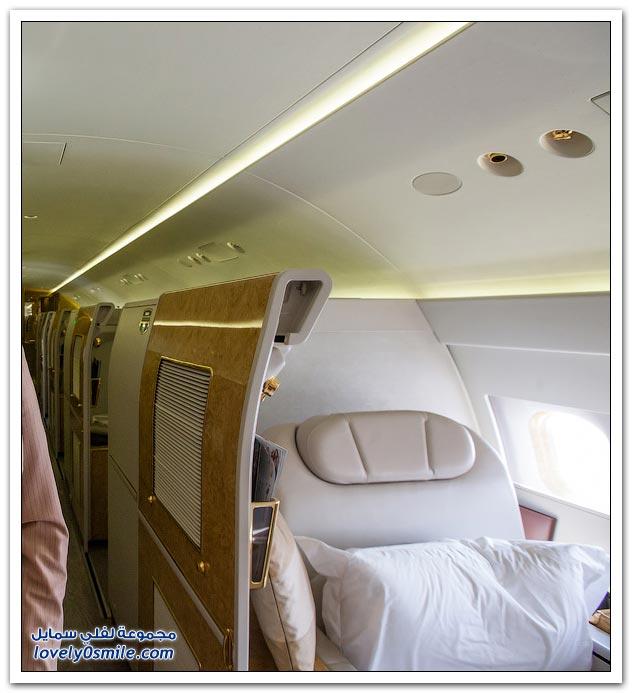 طائرة رجال الأعمال الخاصة بطيران الإمارات