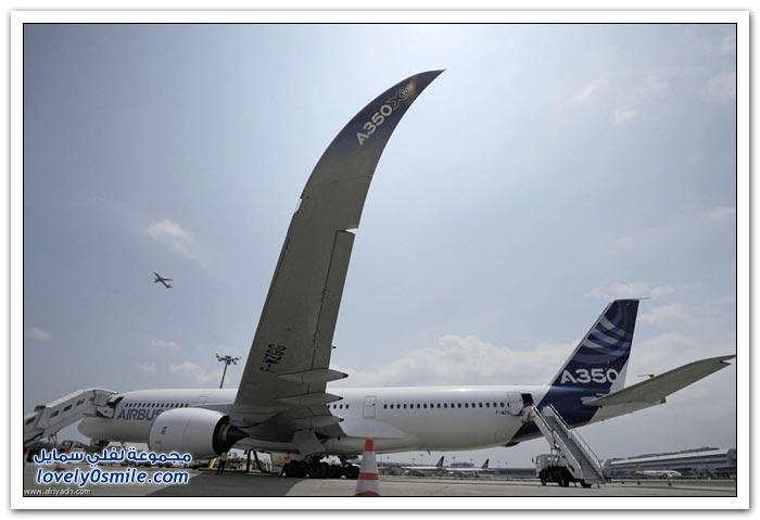 معرض سنغافورة الجوي