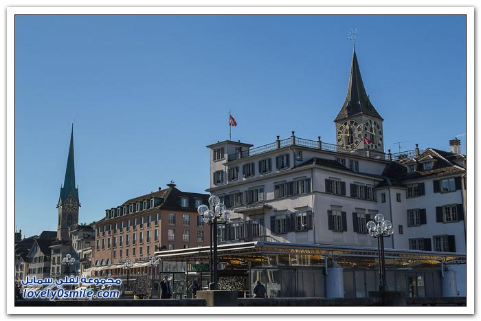 جولة في مدينة زيوريخ السويسرية