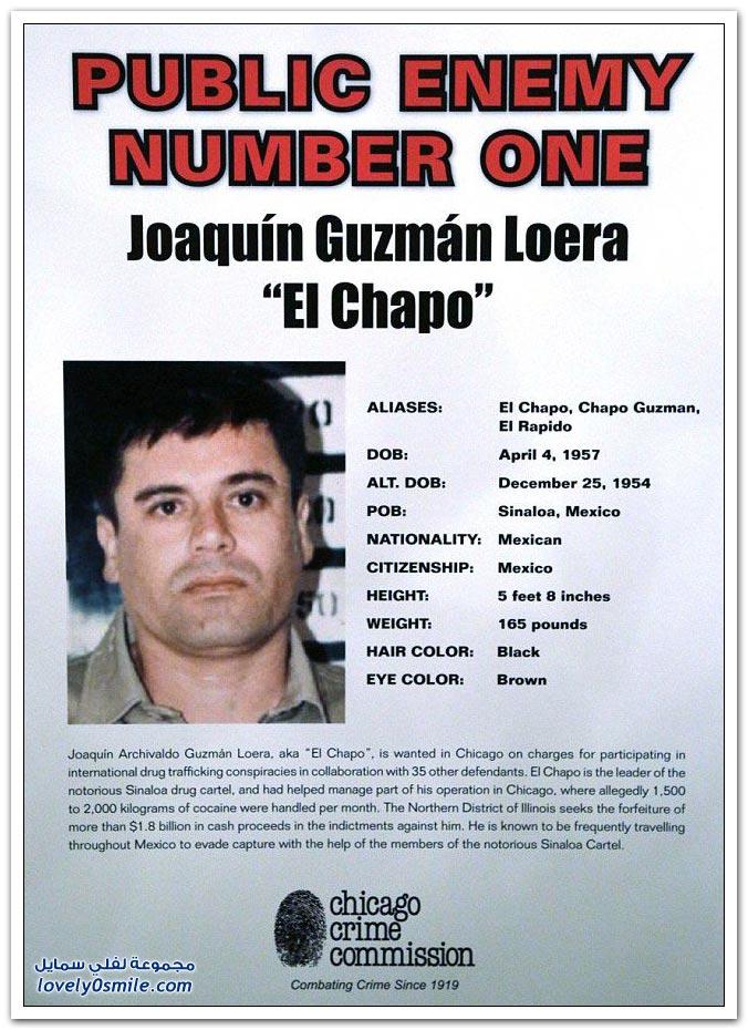 القبض على أكبر تاجر مخدرات في المكسيك