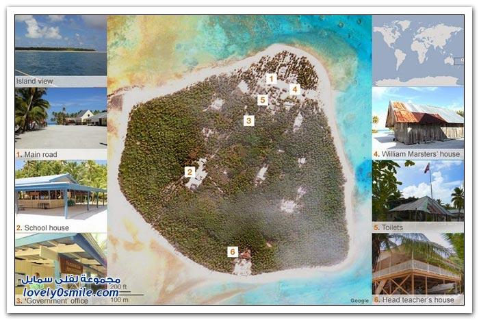 جزيرة بالمرستون واحدة من جزر كوك