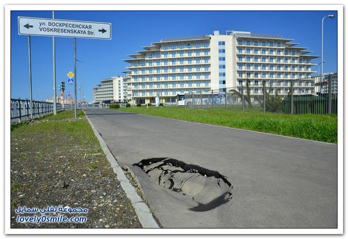 مدينة سوتشي مدينة مُوحِشة بعد دورة الألعاب الأولمبية