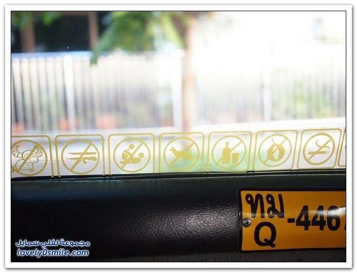سيارات الأجرة في بانكوك
