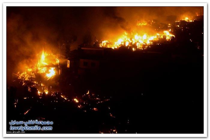 حرائق في تشيلي