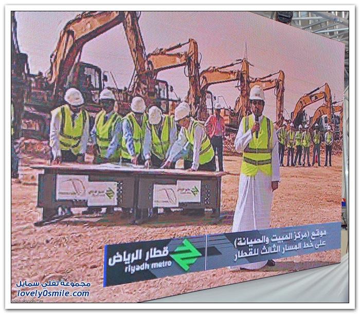 بدء تنفيذ مترو الرياض