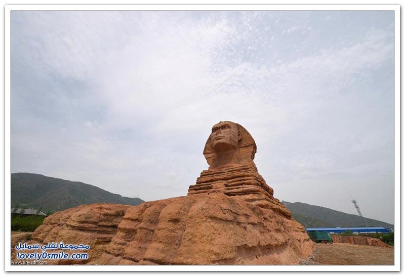 أبو الهول الصيني