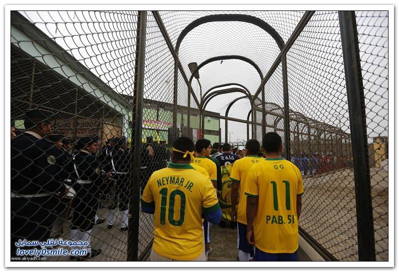 كأس العالم للسجناء