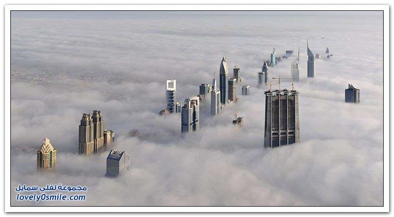 صور لمدن يغطيها الضباب