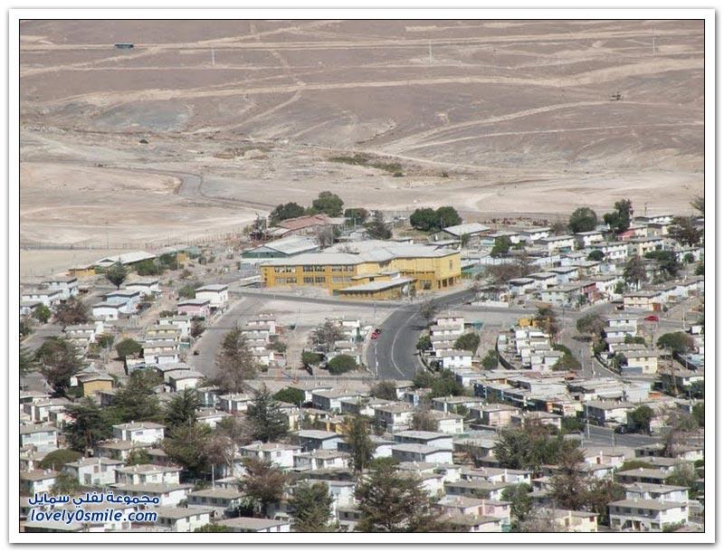 بلدة التعدين في السلفادور