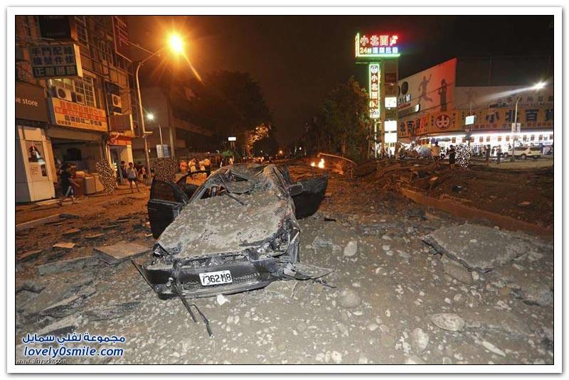 انفجار غاز كاوسيونج