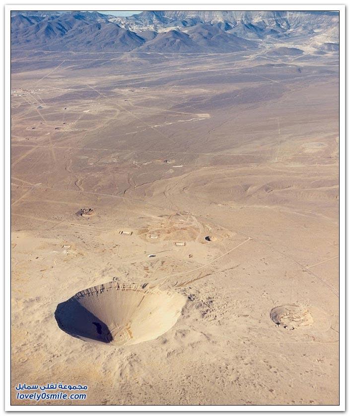 حفرة سيدان النووية