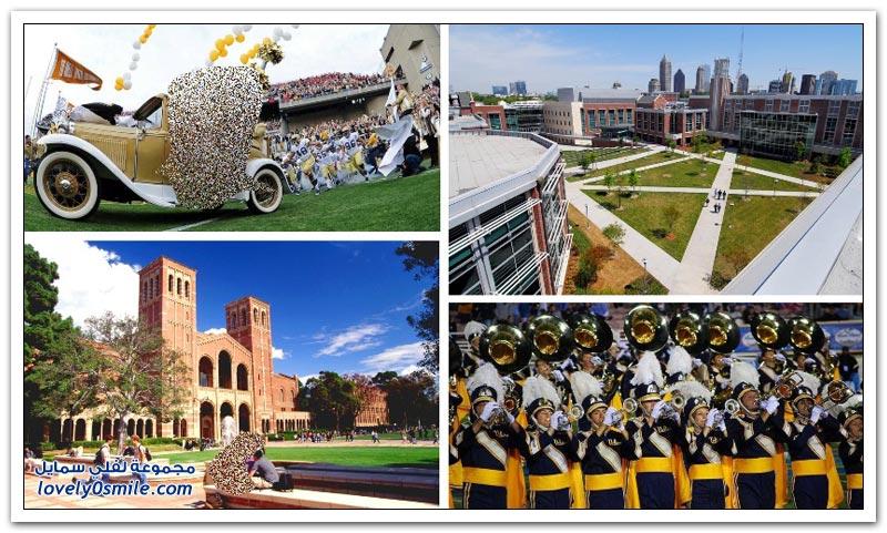 الجامعات التي يدرس فيها الطلاب الأكثر ذكاء في أمريكا