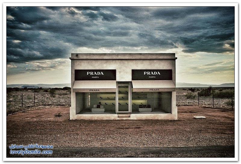 متجر برادا العجيب في صحراء تكساس