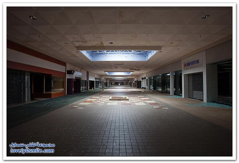 مراكز تسوق مهجورة في أمريكا