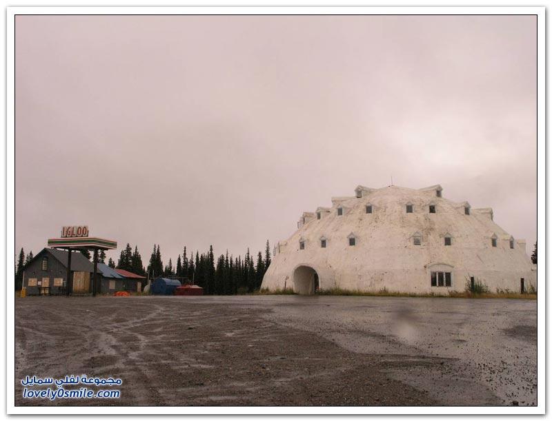 فندق القبة المهجور في ألاسكا