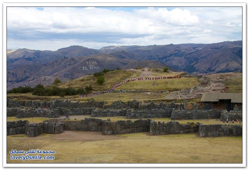 الوادي المقدس والبرك الملحية لحضارة الأنكا