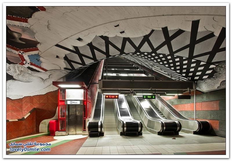 مترو أنفاق ستوكهولم