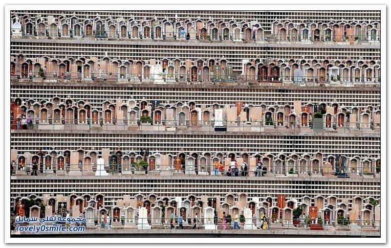 مقبرة بوك فو لام المدرجة في هونغ كونغ