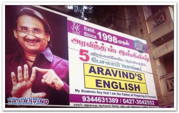 فقط في الهند