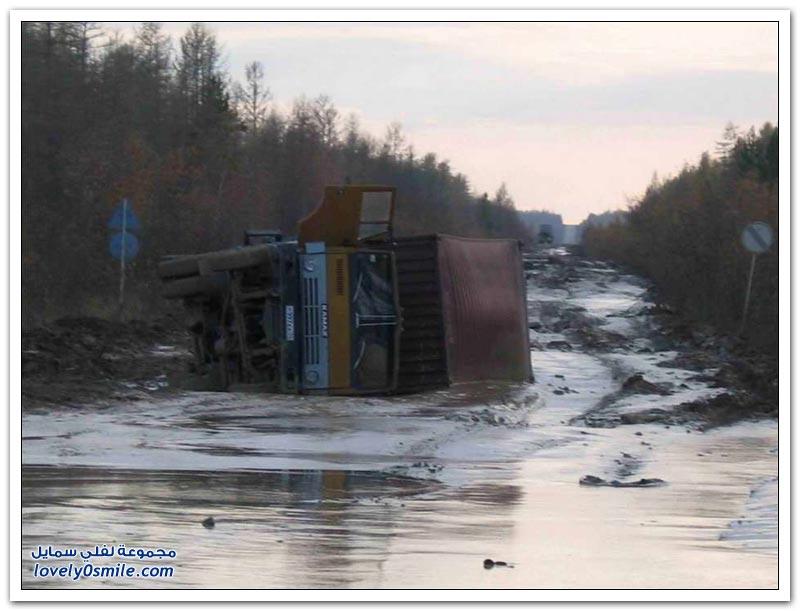 من أخطر الطرق في العالم الطريق السريع لينا في روسيا