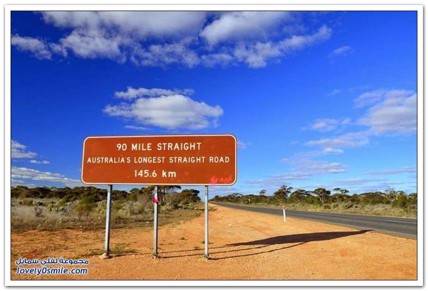 أطول طريق مستقيم في العالم