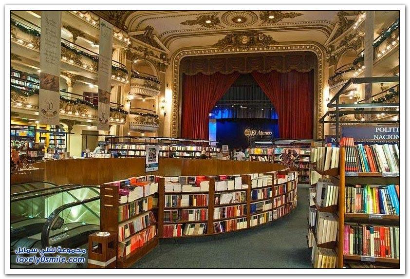 أجمل مكتبة تجارية في العالم